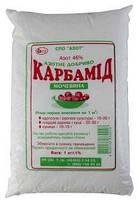 Добриво Карбамід (мочевина) 1 кг 0559.007