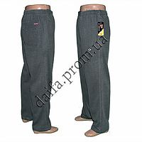 Мужские брюки C8 оптом со склада в Одессе