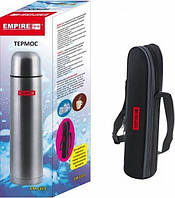 Empire Термос 350мл с чехлом