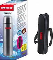 Empire Термос с чехлом 0,75л