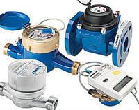Лічильники води (водоміри), побутові і промислові, теплолічильники та комплектуючі