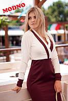 Женское платье в офисном стиле с юбкой высокой посадки (4 цвета)