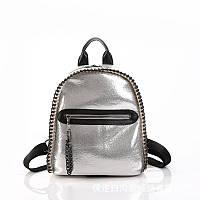 Рюкзак женский Стелла с цепями (серебристый)
