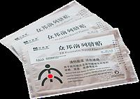 Китайский пластырь урологический ZB Prostatic Navel Plaster (1шт)