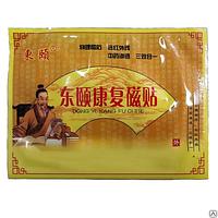 Китайский пластырь Черный нефрит против болевого синдрома (1шт)