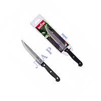 Нож кухонный 125мм универсальный 160164