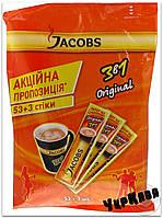 Кофе Jacobs 3в1 Original 56 пакетиков \ Якобс 3в1