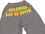 Спортивные штаны детские, фото 2
