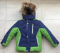 Куртка зимняя спортивная на мальчика 92-116