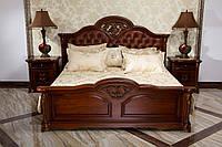 Ліжко класичне 3016 + приліжкові тумбочки 2шт.