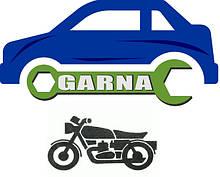 Мото вело запчасти, скутер, мопед, мотоцикл