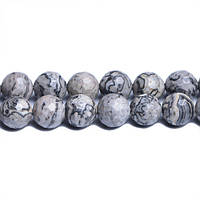 Серая Яшма Пикассо, Натуральный камень, На нитях, бусины 8 мм, Граненые, Отверстие 1 мм, кол-во: 47-48 шт/нить