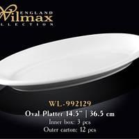 Wilmax Блюдо глубоке овальное 36,5 см