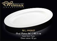 Wilmax Блюдо овальное с-полями 40,5 см
