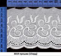 3019 прошва (13м)(БЕЛЫЙ) рулон-13м
