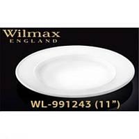 Wilmax Тарелка подставная круглая 28 см