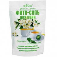 ФІТО-ЛІНІЯ Фіто-сіль для ванн - Жасмин і Білий чай, 650 г