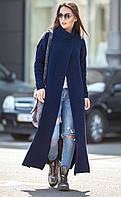 Длинное женское пальто-кардиган с воротом-хомут