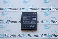 Аккумуляторная батарея для мобильного телефона Lenovo P700 (BL196)