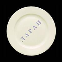 Тарелка 200 мелкая белая
