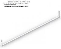 Распорка для дивана 1000-1500 мм