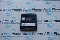 Аккумуляторная батарея для мобильного телефона Lenovo S899Т / S720 / A800 / A798T / S868 / A820 (BL-197)