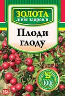 Боярышник плоды (глод)100г