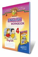 Англійська мова, 4 кл. Робочий зошит Автори: Несвіт А. М.