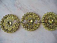 Лента-стразы Золотая монета 3 см