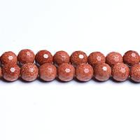 Коричневый Авантюрин, Голдстоун, Натуральный камень, 8 мм, Граненый Шар,кол-во: 47-48 шт/нить