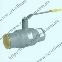 Кран  LD стандартнопроходной приварной стальной ду 15/15 - ду 500/500