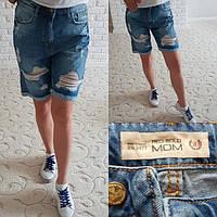 Женские удлиненные джинсовый шорты