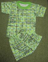 Детский летний костюм футболка с шортами. Размер: 32-34