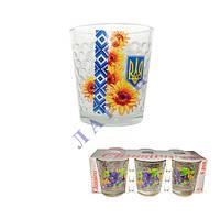 Набор стаканов 250мл 08с1414 Монарх Патриотичный (6шт)