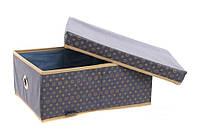 Кофр - короб 30 x 40 x 16 см синий, фото 1