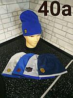 Модная шапочка для мальчика 40а