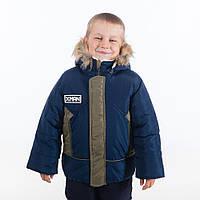 """Детская зимняя куртка-парка """"Миша Разные цвета"""