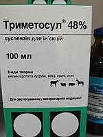 Тиметосул 48%