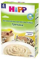 Hipp Безмолочна каша Гречана