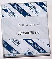 Кольца поршневые Дельта 70 куб. заводские