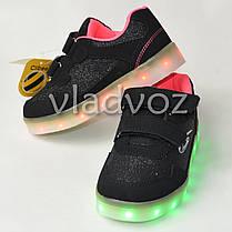 Детские светящиеся кроссовки с led подсветкой USB для девочки черные Clibee 29р., фото 3