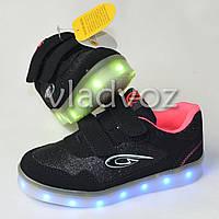 Детские светящиеся кроссовки с led подсветкой USB для девочки черные Clibee 28р.