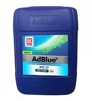 ЛУКОЙЛ «AdBlue» (20 Литров)