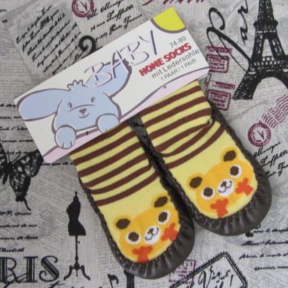 Шкарпетки - чешки махрові для дітей