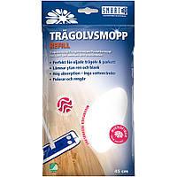 Насадка на швабру для деревяных полов Smart Microfiber|Оригинальная продукция из Швеции
