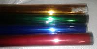 Фольга-целлофан металлизированный, непрозрачный, длина 10 м., шир. 60см. золото