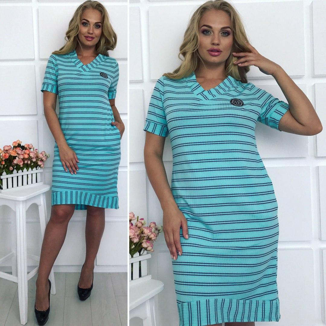 6ff3c1c0e28 Облегающее летнее платье в полоску