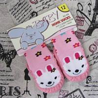 Носки - чешки махровые с антискользящей подошвой