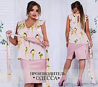 Элегантный юбочный костюм с пайетками  БАТ 010 (120)