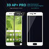 NILLKIN HuaWei P10 3D AP+ Pro Black полноєкранное защитное стекло, фото 3